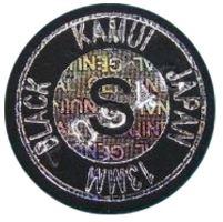 Vrstvená lepící kůže KAMUI Black 13 mm, Soft