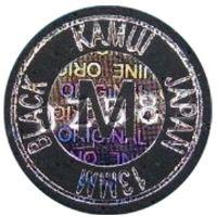 Vrstvená lepící kůže KAMUI Black 13 mm, Medium